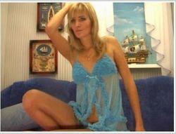 эротический чат украина мариуполь
